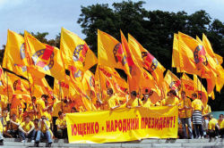 Supporters of the Ukraine Orange Revolution