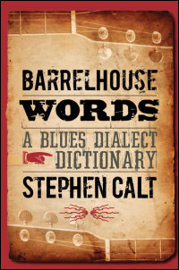 The cover of Barrelhouse Words