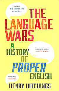 The cover of Henry Hitching's book 'The Language Wars'
