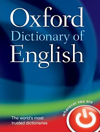 Cover of 'Oxford Dictionary of English'